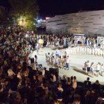 Συνεχίσθηκε για δεύτερη ημέρα το Φεστιβάλ του ΔΟΠΠΑΧ