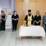 Πραγματοποιήθηκαν οι τελετές αγιασμού στους Παιδικούς Σταθμούς Χαλκίδας, Αρτάκης, Βασιλικού και Δροσιάς.